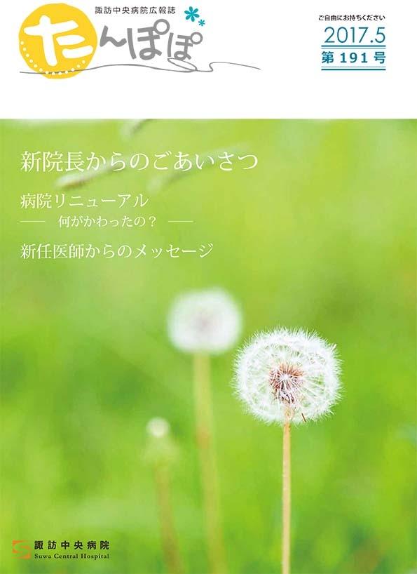 2017_191_小.jpg