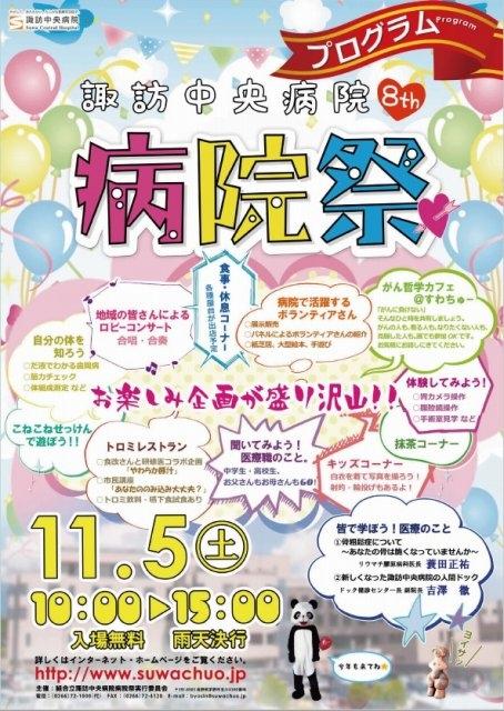 poster2016_s.jpg